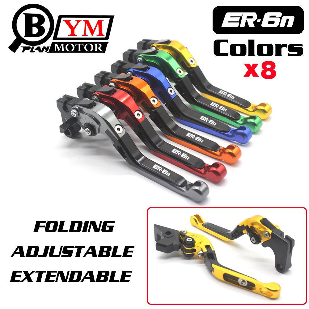 8 Colors CNC Motorcycle Brakes Clutch Levers For KAWASAKI ER6N ER-6N 2009 2010 2011 2012 2013 2014-15 Accessories Free shipping motorcycle adjustable foldable brakes clutch levers and handelbar girps for kawasaki z1000 2011 2016 2012 2013 2014 2015