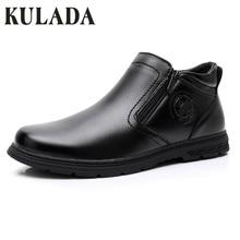 KULADA New Boots Men Casual Shoes Zipper Side Boots Men Comfortable Casual Water