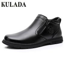 KULADA nowe buty męskie buty na co dzień buty na zamek błyskawiczny boczne buty męskie wygodne na co dzień wodoodporne buty jesienne męskie buty tanie tanio Podstawowe ANKLE Stałe Dla dorosłych Krótki pluszowe Okrągły nosek Zima Niska (1 cm-3 cm) 0903-1A Pasuje prawda na wymiar weź swój normalny rozmiar