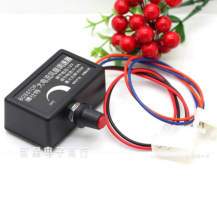 12V 5A computer Water cooling motor water pump fan PWM Infinitely adjustable speed Voltage controller regulator