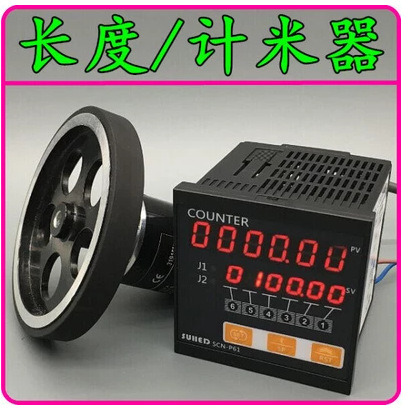 Photoelectric Sensor Meter Counter Intelligent Electronic Digital Band Control SCN-P61Photoelectric Sensor Meter Counter Intelligent Electronic Digital Band Control SCN-P61