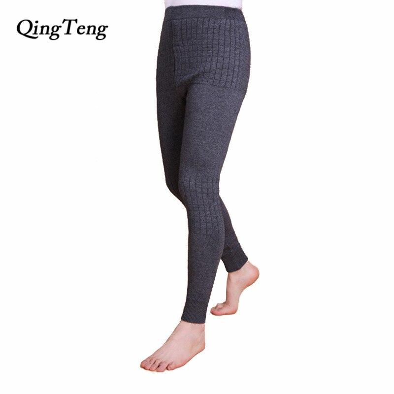 QingTeng hiver hommes sous-vêtement thermique polaire chaud Long Johns Leggings cachemire mélange haute Stretch hiver chaud pantalon longueur cheville