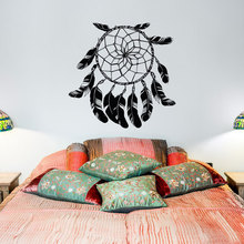 Feather wall decal sticker tribal art bohemian decorative living room bedroom dormitory feather chaser mural ZM05