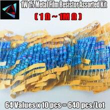640 шт., 1 Вт, 1%, 64 значения, сопротивление 1 Ом ~ 2,2 м, набор ассортимента металлопленочных резисторов, удобное производство