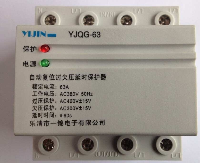 Three phase four wire overvoltage protection device 380V-63A-100A self double over under voltage delay protection switch transparent shell three phase four wire 4p earth leakage circuit breaker dz20le 250 4300 100a