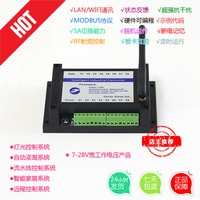 8 Way WIFI Network Relay Board Network Control Switch Network Relay Mobile Phone Control Relay