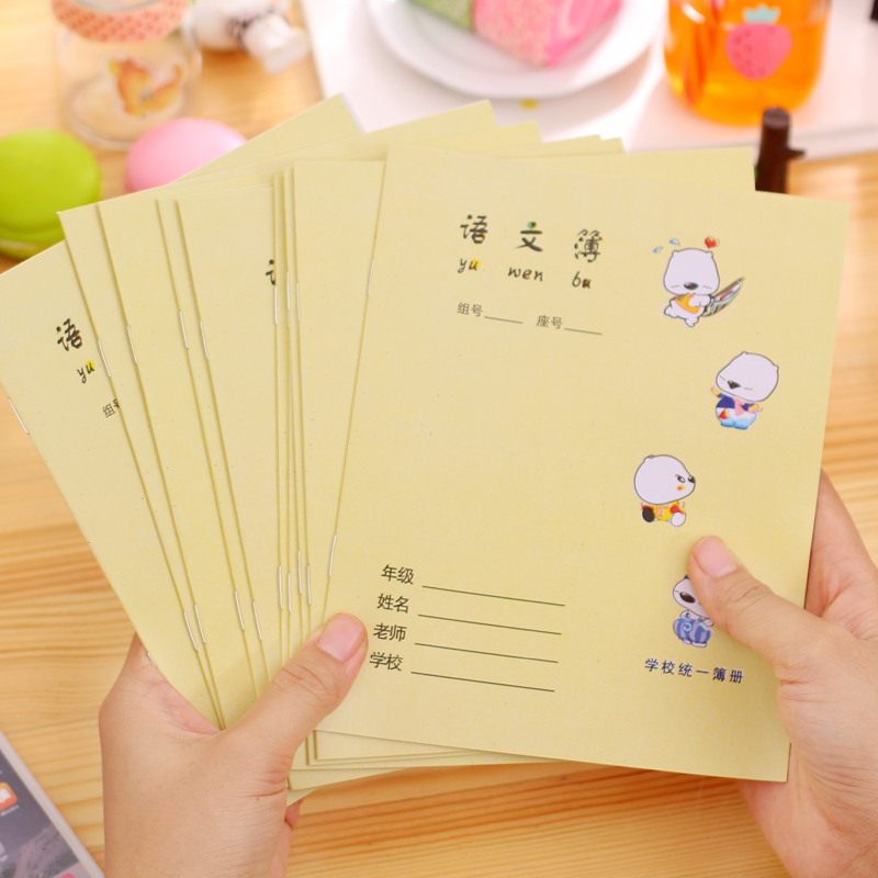 10 Pcs/set Chinese Character Exercise Books Chinese Grid Square Workbook For Kids Student School Supplies Stationery
