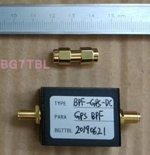 Filtre GPS 1575.42 M BPF pour GPSDO