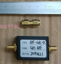 GPS filter, 1575.42M BPF, for GPSDO