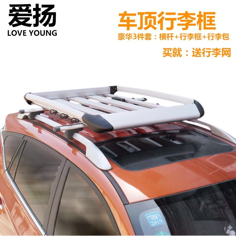 Беговые крыши багажник корзина внедорожник багажник вообще путешествия рамки бар модификации ...