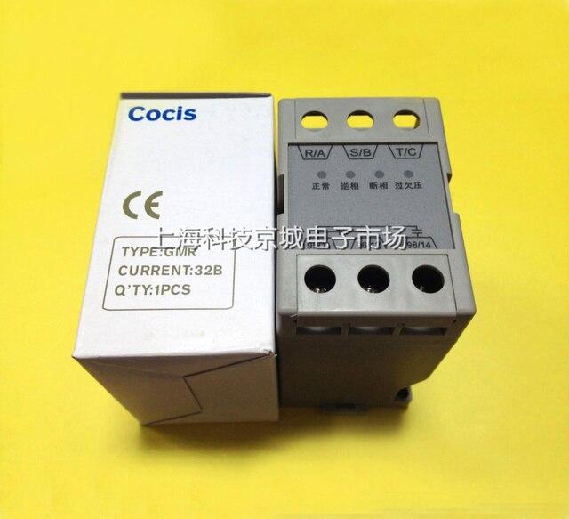Бесплатная доставка перенапряжения протектор GMR-32B три фазы реле последовательности фаз