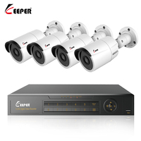 Keeper DVR Kits 4ch cctv camera kit 2.0 mp cctv camera dvr 1080P AHD IR LED apparatus for home with H.264 cable waterproof 4