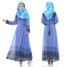 Factory Wholesale Cheap Fashion Muslim Abaya Women Islamic Dress Long Ethnic Dress Middle East Arab Robes Clothing