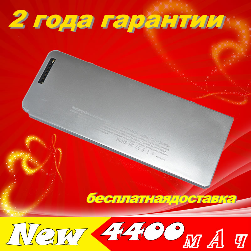 4800MAH For Apple Laptop battery For MacBook 13