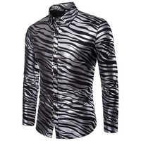 Men's Tuxedo Dress Shirts Wedding Party Luxury Long Sleeve Shirt Silk Soft Shirt Men Mercerized Stage Club Slim Fit Shirt