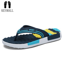 KESMALL Men Summer Shoes Sandals 2017 Beach Flip Flops Mens Slippers Lighted Sandalias Clogs Chanclas Hombre  Beach Slipper WS95