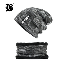[FLB] Winter Hats Skullies Beanies Hat Winter Beanies For Men Women Wool Scarf Caps Balaclava Mask Gorras Bonnet Knitted F18002