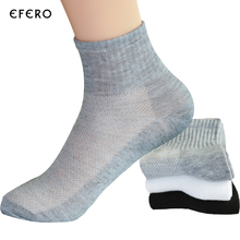 5Pairs Men s Socks Male High Quality Compression Sock For Men Casual Business Dress Socks Short