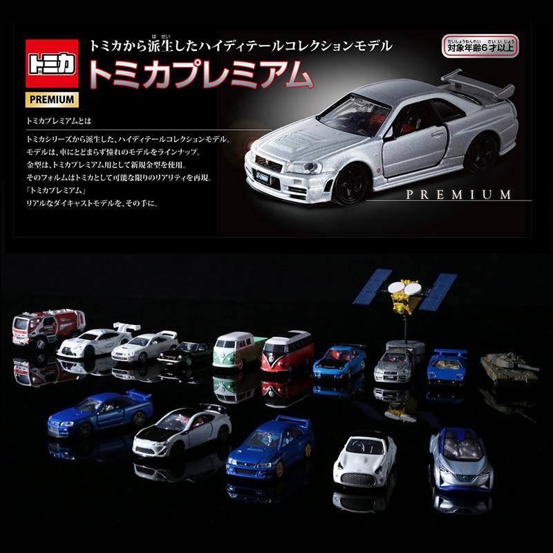 Takara tomy tomica premium tipo de metal diecast veículos de brinquedo novo modelo