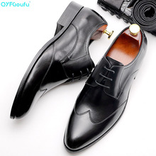 QYFCIOUFU New Handmade Mens Oxford Shoes Solid Black Genuine Calf Leather Wedding Shoe Male Formal Office dress shoes