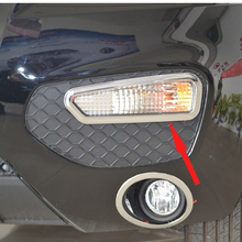 цена на Free Shipping High Quality ABS Chrome Front Fog lamps cover Trim Fog lamp shade Trim For Lifan X60