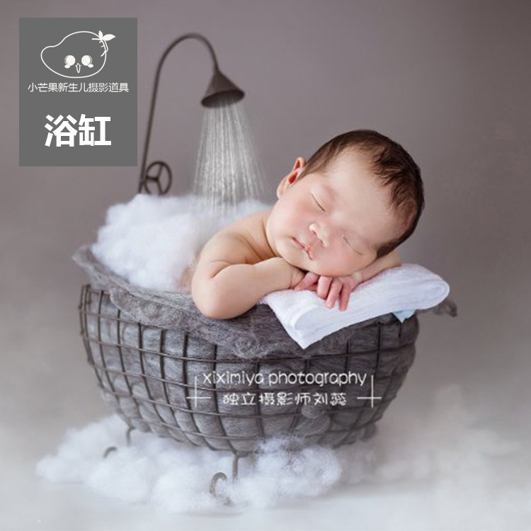 Iron Basket Shower Bathtub Novelty Newborn Photography Accessories Infant Shooting Photo Studio Posing Baby Photography PropsIron Basket Shower Bathtub Novelty Newborn Photography Accessories Infant Shooting Photo Studio Posing Baby Photography Props