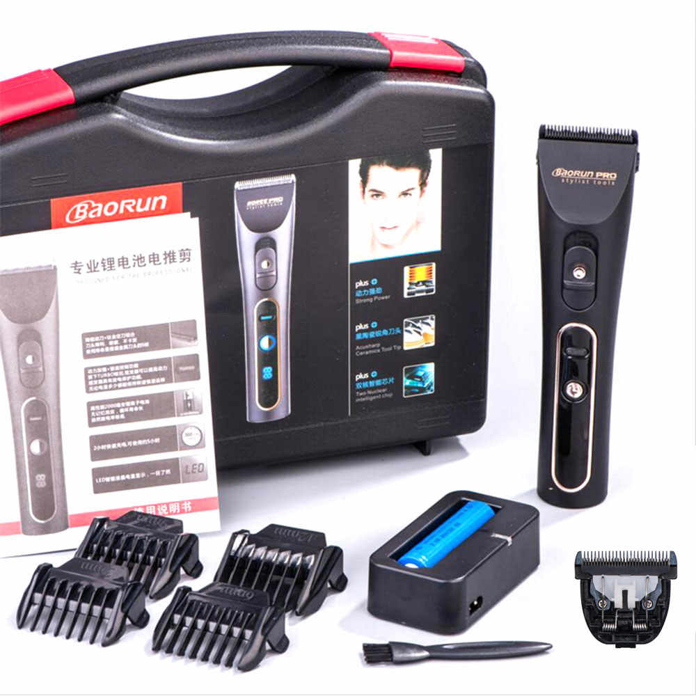 Professional Rechargeable Hair Trimmer Beard Shaver Lithium Battery 2000mA Electric Hair Clipper for Men Hair Cutting Machine
