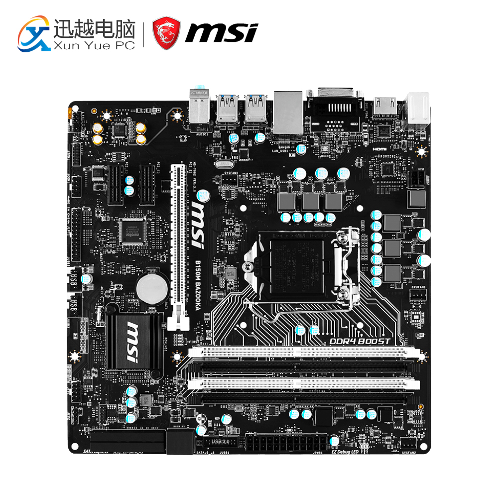 MSI B150M BAZOOKA Desktop Motherboard B150 Socket LGA 1151 i3 i5 i7 DDR4 64G SATA3 USB3.0 DVI HDMI Micro-ATX цена и фото