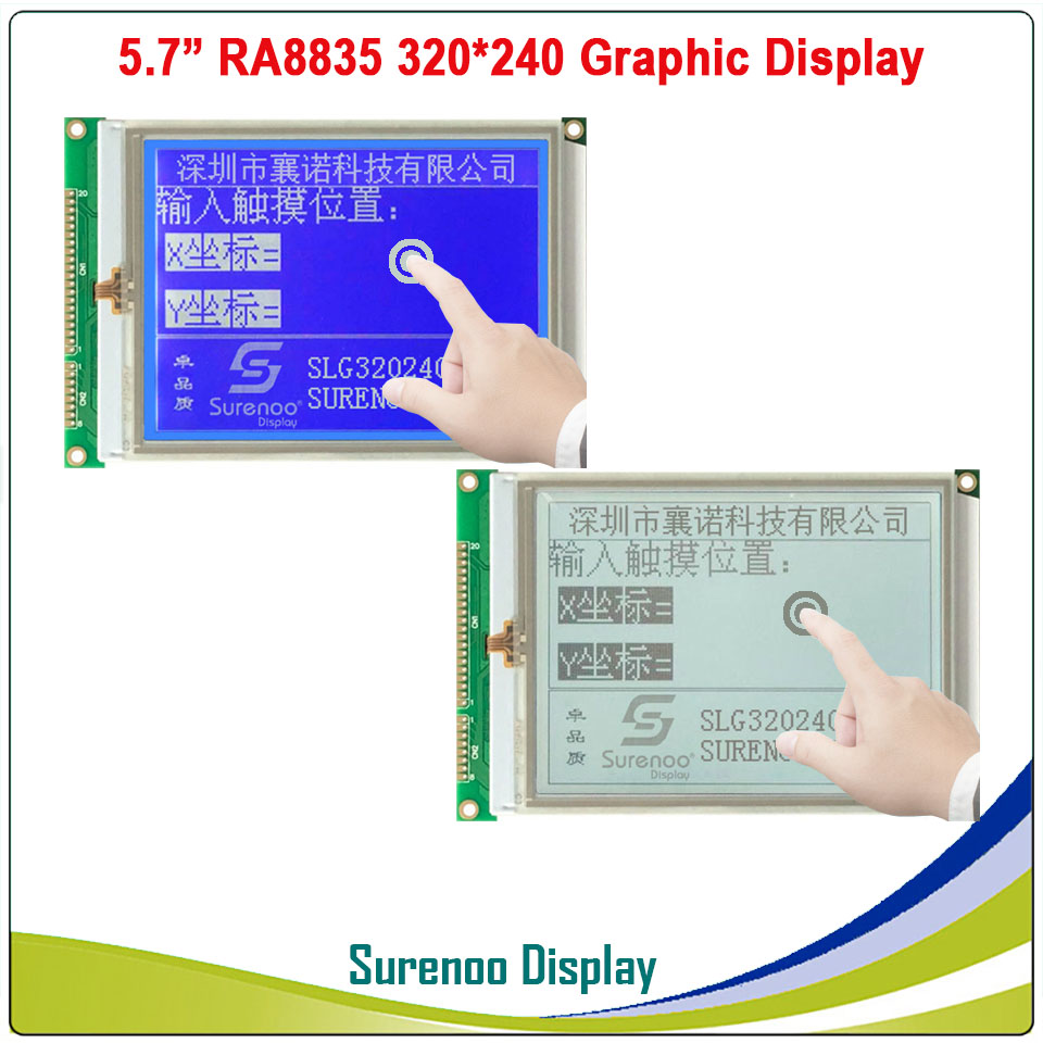 5.7 320X240 320240 Touch Graphic LCD Module Display Panel Screen LCM with RA8835 Controller Blue Gray LCD5.7 320X240 320240 Touch Graphic LCD Module Display Panel Screen LCM with RA8835 Controller Blue Gray LCD