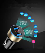 Hot sale 3.1A 5V Dual USB Car Charger 3 x 6cm LED Display Quick Charging Smart Surge Protection Fuse Mode Car Charger for Phone(China)