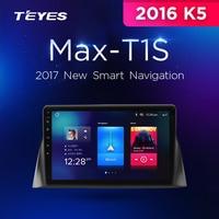 Teyes New Universal Car Support Radio ESCORT FOCUS Car DVD Player GPS Navigation In Dash Car