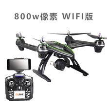 JXD518 GPS RC Drone UAV Mini Foldable Helicopter with WIFI FPV Camara Four-axis Aircraft Headless Mode Quadcopter Childen Toy
