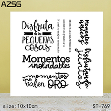 AZSG Ancient language Clear Stamps/Seals For scrapbooking DIY Card Making/Album Silicone Decoration crafts