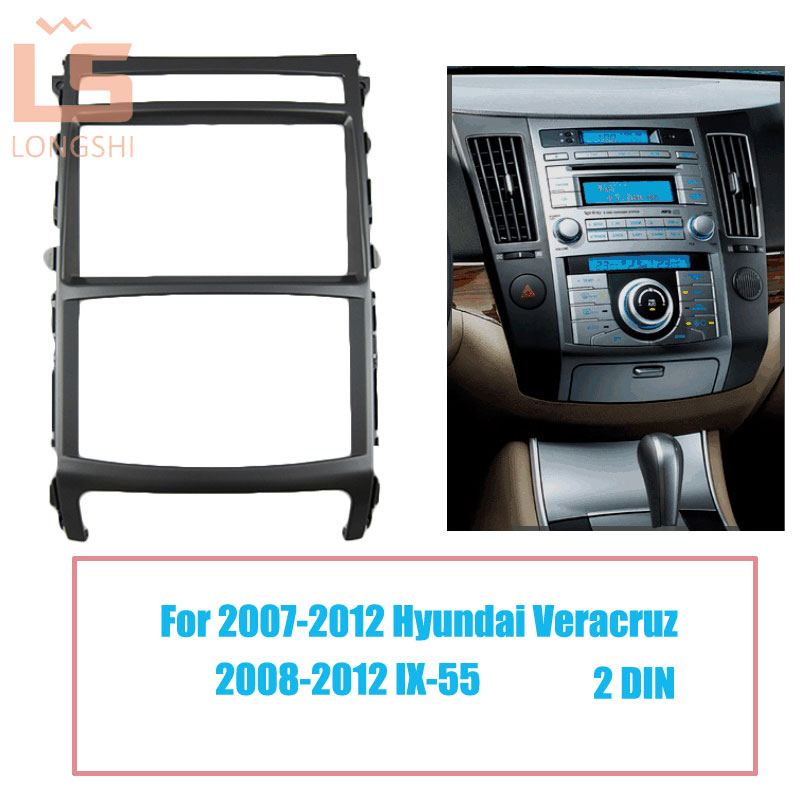 Double DIN Car Radio Fascia For HYUNDAI IX 55 2007-2012 Veracruz 2 DIN,Fitting Kit installation DVD Panel Audio Fitting 2010,din 2 din