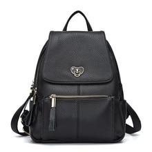 Doodoo простой Стиль рюкзак женские из натуральной кожи рюкзаки для девочек-подростков школьные сумки модные однотонные сумка черный D6029