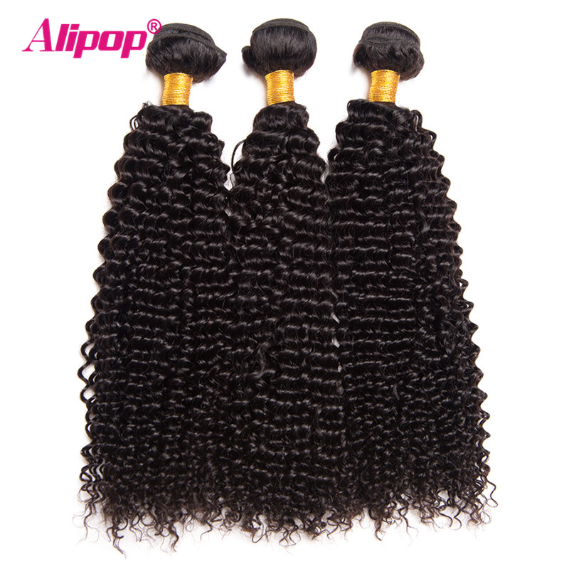 3 Bundles Curly Weave Human Hair Bundles Mongolian Human Hair Extensions Alipop Remy Natural Color No Shedding No tangle