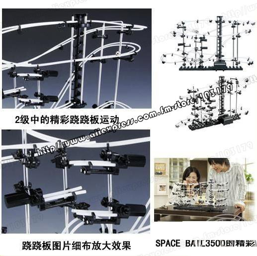 Toy Roller Coaster, Space Rail Level 2  DIY Educational Spacewarp Roller Coasters, Spacerail Warp Level 2 Jet Coaster Toys