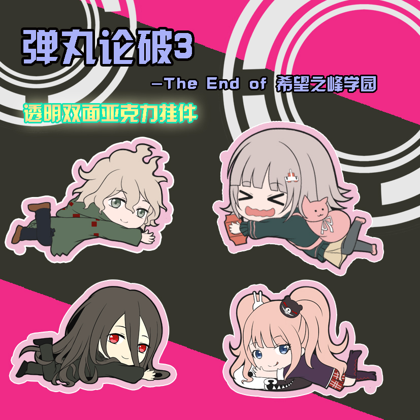 все цены на Danganronpa Trigger Happy Havoc Anime 3 The End of Nanami ChiaKi Komaeda Nagito Japanese Acrylic Keychain онлайн