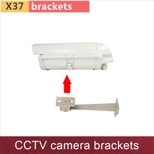 Bracket for IP camera. This is only for Mixed batch when you order other products(IP camera/NVR etc.)