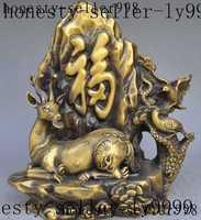 Christmas christmas chinese fengshui brass wealth money coin Sika deer bird fu lucky statue Halloween