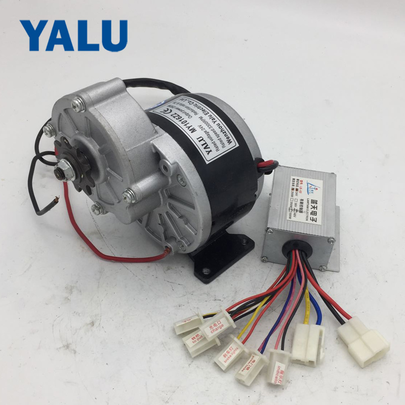 China electric bicycle gear motor MY1016Z2 250W 24V DC Motor together With controller