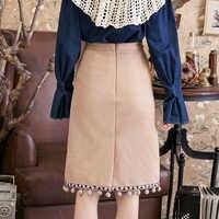 ARTKA 2018 Autumn and Winter New Women's Bottoms Exqusite Lace Vintage Skirt Knee-length Tassels A-line Skirt ZA10086D