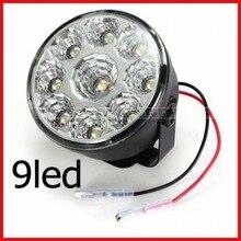 Супер яркий DRL 9 светодиодный передний круглый противотуманный задний светильник для внедорожников, стояночный фонарь, дневные ходовые огни