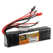 New ZOP Power 11.1V 2200mAh 3S 8C Lipo Battery JR JST FUBEBA Plug for Transmitter Batteries for RC