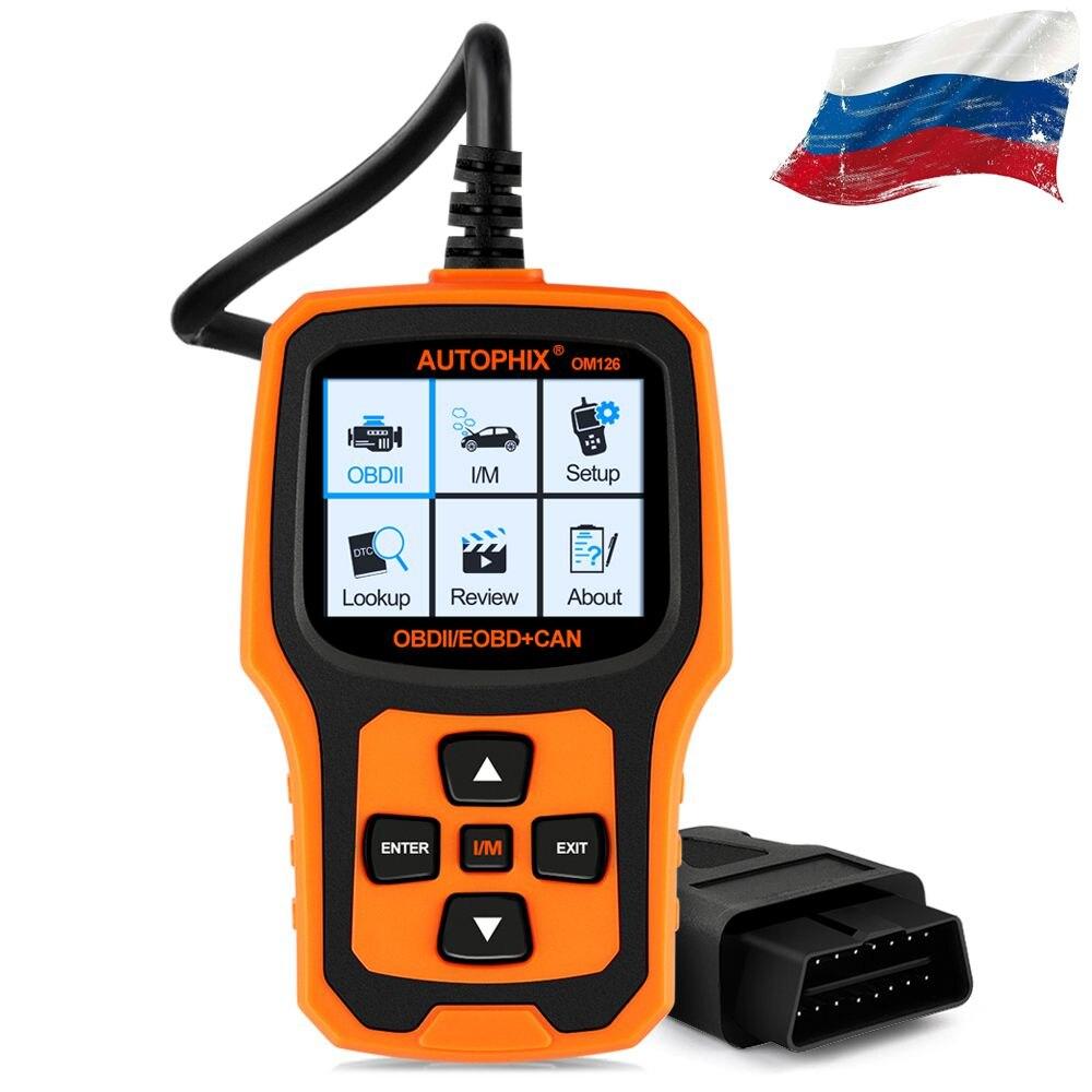Цена за Автомобильная сканер в португальский OBD2 Авто сканер AUTOPHIX OM126 читатель автомобиля код сканирования Инструменты OBDII автомобиля детектор инструмент диагностики