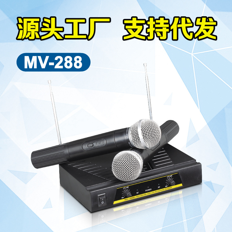 VHF200 270 two channels wireless microphones KTV TV computer artifact professional wireless microphone