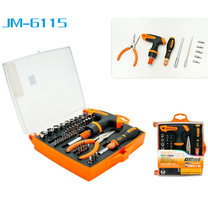 Jakemy JM-6115 60 in 1 Screwdriver Set Multi-function Tools Demolition Kit Multi Household Repairing Screwdriver Set jakemy jm 6092b 58 in 1 screwdriver set