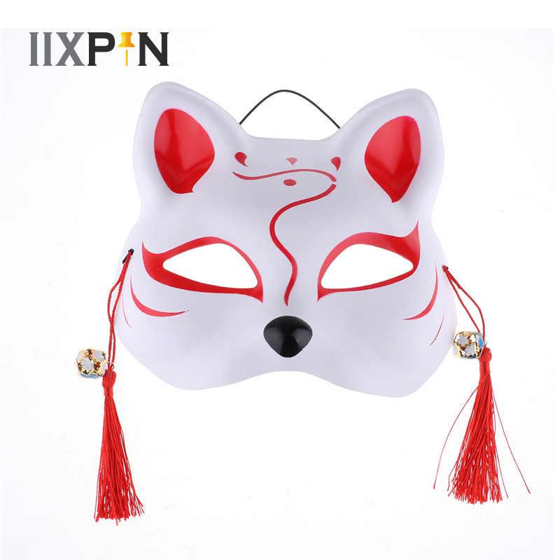 Iixpin El Yapimi Kedi Maskesi Japon Yarim Yuz Pvc Puskuller Kucuk