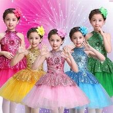 Балетное платье-пачка; гимнастическое трико для девочек; Одежда для танцев; одежда для детского балета; Костюм Балерины; балетные пачки со скидкой