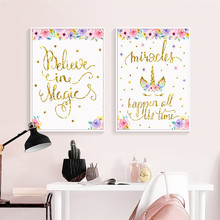 Baby Nursery Quotes Wall Art Canvas Painting Unicorn Poster Print Minimalist Nordic Kids Decoration Picture Child Bedroom Decor